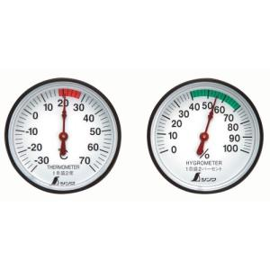 シンワ測定 温度計・湿度計セット ST-4 丸型 4.5cm 72674 ネコポス対応