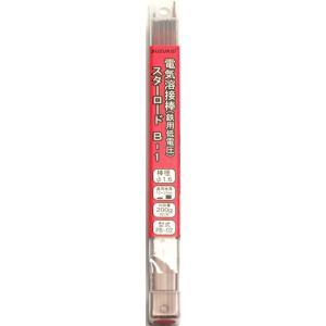 ●低電圧軟鋼用被覆アーク溶接棒 ●高酸化チタン系 ●薄板・外観重視の溶接に適しています ●100V電...