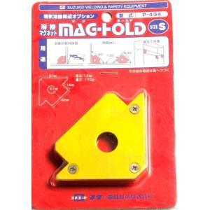●溶接材料の保持・固定が出来ます ●溶接時の角度出しが出来ます ●鉄板のフローターとして使用します ...