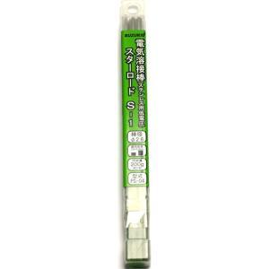 スズキッド PS-04 スターロード B1 φ 2.6×200g 低電圧ステン用 電気溶接棒 [astk][on]|whatnot