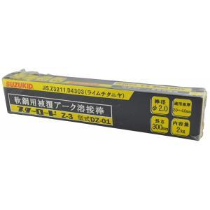 ●一般軟鋼用 ●基本的軟鋼用被覆アーク溶接棒 ●ライムチタニア系 ●安定したアークで再アーク性に優れ...