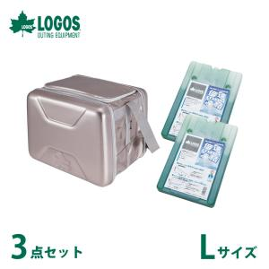 LOGOS ロゴス 3点セット クーラーバッグ ハイパー氷点下クーラー L 倍速凍結 氷点下パックL 81670080 81660641 R167N002 [astk][on] WHATNOT