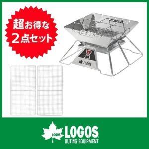 <TheピラミッドTAKIBI XL> ●オプションパーツでカスタム自在!ゴトク付きで料理も楽しめる...