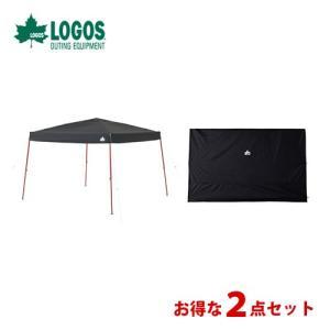 タープ テント 2点セット LOGOS ロゴス QセットBlackタープタープ270 サイドウォール270 71661013 71662001 [大型] whatnot