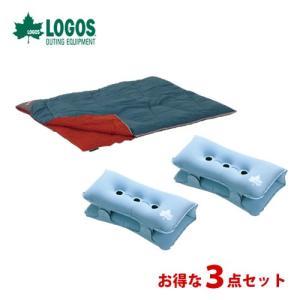 <ミニバンぴったり寝袋・-2(冬用) 72600240> ●ミニバンの室内に合わせたミニバン専用寝袋...
