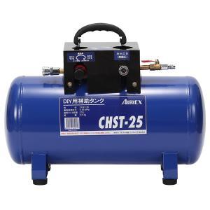 ●コンプレッサのタンク容量を大きくし間欠使用時の圧力降下を低減します ●2か所のエアー出口を設けてい...