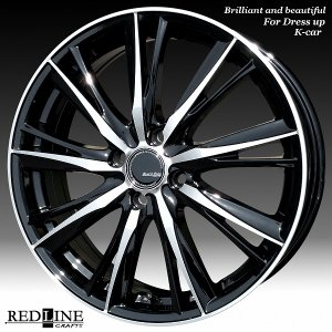 BLACK BIRD BB094 綺麗な 軽四用17in Hankook 165/40R17 タイヤ付4本Set|wheel-station