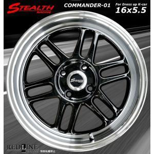 STEALTH Racing COMMANDER 01 精悍ブラック色 軽四用新品ホイール+タイヤ4本セット Hankook 165/40R16 タイヤ付|wheel-station