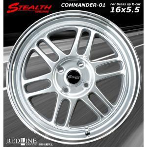 STEALTH Racing COMMANDER 01  走りのシルバー色 軽四用新品ホイール+タイヤ4本Set WINRUN 165/45R16 タイヤ付4本セット|wheel-station