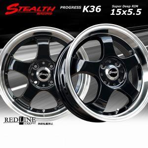 STEALTH Racing K36 15x5.5J 軽四用/人気のスーパーディープリム Hankook 165/55R15 タイヤ付4本セット|wheel-station