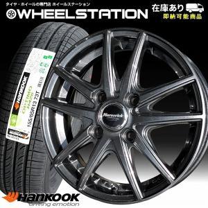 ザ,スーパースペシャル 数量限り 軽四用新品ホイール+タイヤ 155/65R13 4本セット|wheel-station