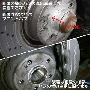 AUTOBAHN Smart-65 22in/前後異幅 PCD112/メルセデスベンツ向け ホイール4本セット 少量のみ入荷!!|wheel-station|04