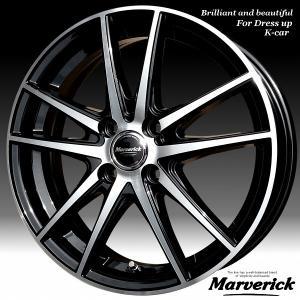 Marverick MA-01 綺麗な軽四用16inホイール Hankook 165/45R16 タイヤ付お買得4本Set|wheel-station