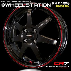 CROSS SPEED CR7  軽四用16in Hankook 165/40R16 タイヤ付4本セット|wheel-station
