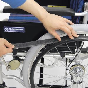 オプション (メーカー別)カワムラサイクル|ハンドリムテープ ライトリー|車椅子 カワムラサイクル製