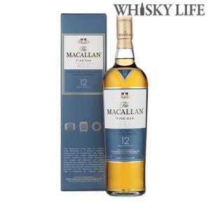 ウイスキー ザ マッカラン 12年 ファインオーク 700m l 長S  ウィスキー whisky