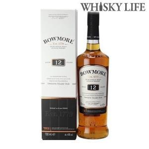 ウイスキー ボウモア 12年 700ml 専用箱付 [likaman_BO12][長S] アイラ シングルモルト スコッチ ウィスキー whisky