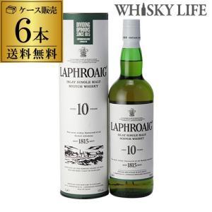 ラフロイグ 10年 700ml 6本 40度 並行品 ウイスキー 送料無料 ケース ウィスキー アイ...