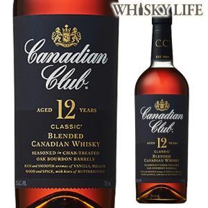 ウイスキー カナディアンクラブ 12年 700ml ウイスキー likaman_CC12  ウィスキ...