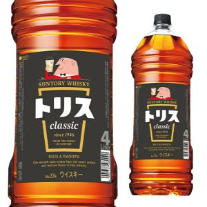 ウイスキー 4本までで1梱包 サントリー トリス クラシック 4L(4000ml) [WL国産] ソーダで割ってトリスハイボール♪ ウィスキー whisky