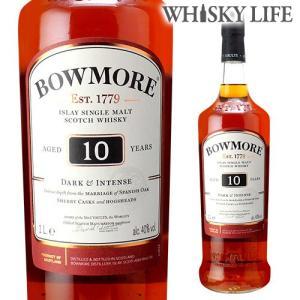 ウイスキー ボウモア10年 ダーク&インテンス 1000ml ウィスキー 長S whisky