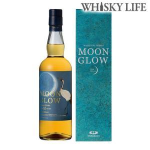 ウイスキー ムーングロウ10年 MOON GLOW First Release 700ml 三郎丸蒸...