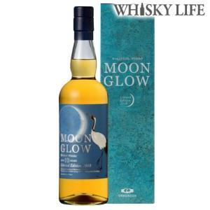 ムーングロウ 10年 ウイスキー MOON GLOW リミテ...