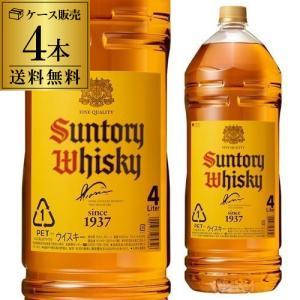 山崎バーボン樽原酒、ミディアムタイプグレーン由来の、甘やかな香り、厚みのあるまろやかなコクが特長 商...