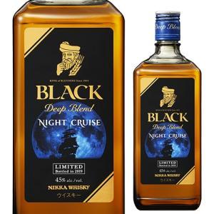 予約 2019/5/28以降発送 数量限定 ブラックニッカ ディープブレンド ナイトクルーズ 700ml 45度 国産 ジャパニーズ ウイスキー