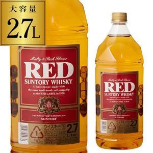 モルティーで豊かな香り。和食にも合う、すっきりとしたマイルドな味わい 商品名:サントリー 大レッド ...
