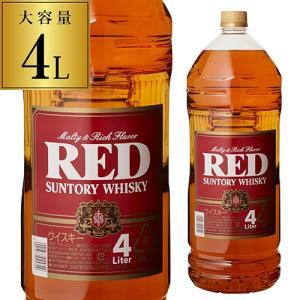 日本の食卓をパッと明るくする赤いラベルの晩酌ウイスキー。樽で熟成させた琥珀色の液体が、豊かな夕べを開...