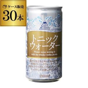 【190ml缶】【1ケース30本入】LMトニックウォーター