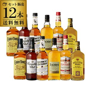 【厳選ウイスキー6本 14弾セット内容】 ●ジェームズ・キング レッドラベル 700ml 2本 ●サ...