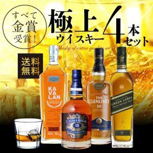 【すべて金賞受賞 極上ウイスキー4本セット内容】 KAVALANクラシック シングルモルト 700m...