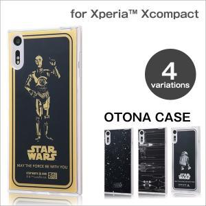 Xperia X Compact 用 STAR WARS TPUケース + 背面パネル OTONA|white-bang