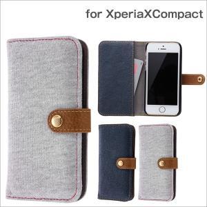 Xperia X Compact用手帳型ケース ファブリック スウェット|white-bang