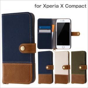 Xperia X Compact用手帳型ケース ファブリック 帆布|white-bang