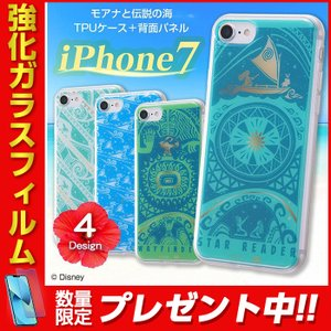 iPhone 7 モアナと伝説の海と伝説の海 / TPUケース + 背面パネル|white-bang