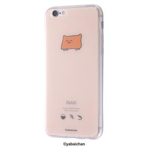 iPhone 6/6s ケース  おしゅしだよ TPUケース +背面パネル /いなり2 おしゅし グ...