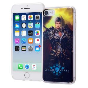 対応端末:iPhone8/iPhone7