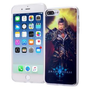 対応端末:iPhone8 Plus/iPhone7 Plus