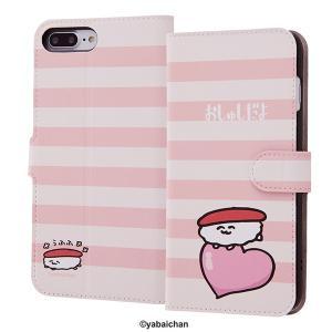 iPhone 7 Plus おしゅしだよ / 手帳型 ケース マグネット しゅまほけーしゅ / まぐ...