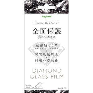 iPhone8 /7/6s/6 ダイヤモンドガラスフィルム 日本製 全面保護 光沢 / ホワイト 【 iphone7 iphone6s iphone6 】|white-bang