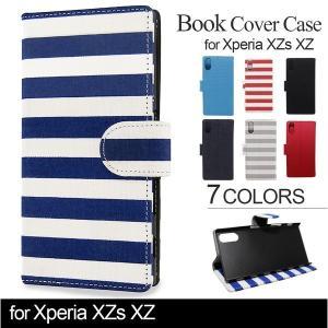 Xperia ケース 手帳 Xperia xz カバー Xperia xzs カバー 手帳型 Xperia xz カバー おしゃれ【ボーダー マグネット式】|white-bang