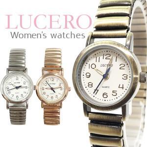 腕時計 レディース ジャバラ シルバー 日常防水 1年保証 クオーツ 時計 ウォッチ 女性用 ピンク...