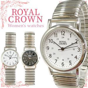 腕時計 レディース ジャバラ シルバー 日常防水 1年保証 クオーツ 時計 ウォッチ 女性用 安い