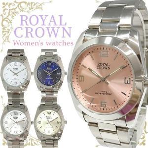 腕時計 レディース シルバー 日常防水 1年保証 クオーツ 時計 ウォッチ 女性用 安い ビジネス