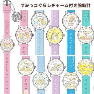 腕時計 キッズ 女の子 アナログ すみっコぐらし すみっこ ぐらし グッズ 男の子 ウォッチ キャラクター かわいい  Sumikko gurashi すみっこ ぐらし グッズ