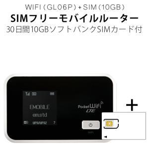 【商品説明】 中古WIFIルーターと10GBのSIMセット  ■WiFiルーター 全体的に見て、使用...