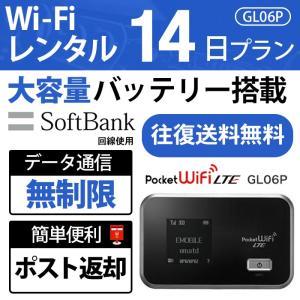 ■通信方式 LTE (EMOBILE LTE) UE Category4 対応 / 3G (EMOB...